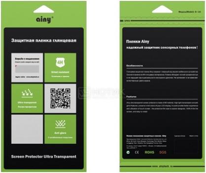Защитная пленка Ainy для iPhone 6 Plus передняя, Глянцевая