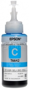 Картридж Epson T66424A для L100 L110 L120 L1300 L200 L210 L300 L350 L355 L550 70мл 250стр, Голубой C13T66424A