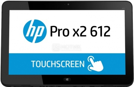"Планшет HP Pro x2 612 G1 (MS Windows 8.1 Professional (64-bit)/4202Y 1600MHz/12.5"" (1920x1080)/8192Mb/256Gb/ ) [F1P94EA] от Нотик"