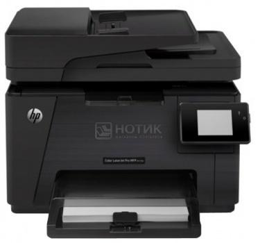 МФУ лазерное цветное HP Color LaserJet Pro M177fw A4 16/4 стр/мин 128Мб LAN USB Wi-Fi Черный CZ165A
