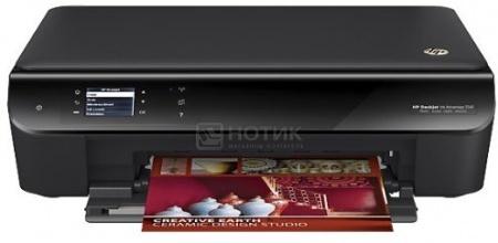 МФУ струйное цветное HP Deskjet Ink Advantage 3545 A4 8 стр/мин USB WiFi Черный A9T81C