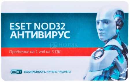 Программный продукт ESET NOD32 Антивирус Регистрационный ключ на 3 ПК на 1 год или продление лицензии на 20мес NOD32-ENA-1220(CARD3)-1-1 от Нотик