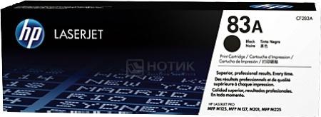 Картридж HP 83A для LJ Pro MFP M125nw MFP M127fw 1600стр, Черный CF283A