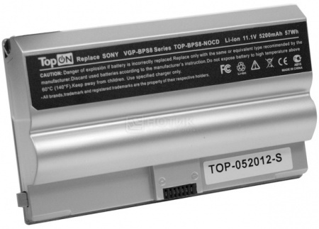 Аккумулятор TopON TOP-BPS8-NOCD 11.1V 5200mAh для Sony Vaio PN: VGP-BPS8A VGP-BPS8B VGP-BPL8A VGP-BPL8B