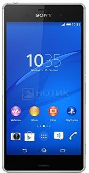 Защищенные смартфоны Sony Xperia Z3 Silver Green (Android 4.4/MSM8974AC 2500MHz/5.2
