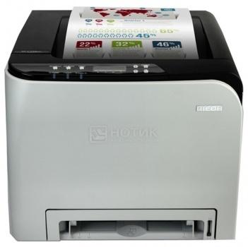 Принтер лазерный цветной Ricoh SP C250DN А4 20 стр/мин 128Мб USB LAN Wi-Fi, 407520