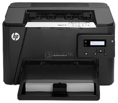 Принтер лазерный монохромный HP LaserJet Pro M201n, A4, 25стр./мин, 128Мб, USB, LAN, Черный CF455AHP<br>Принтер лазерный монохромный HP LaserJet Pro M201n, A4, 25стр./мин, 128Мб, USB, LAN, Черный CF455A<br>