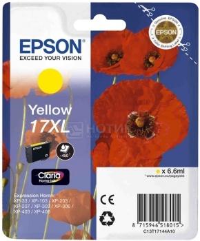 Картридж Epson 17XL для Epson XP-33 103 203 207 303 306 403 406 450с Желтый C13T17144A10