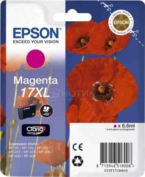 Картридж Epson 17XL для Epson XP-33 103 203 207 303 306 403 406 450с Пурпурный C13T17134A10