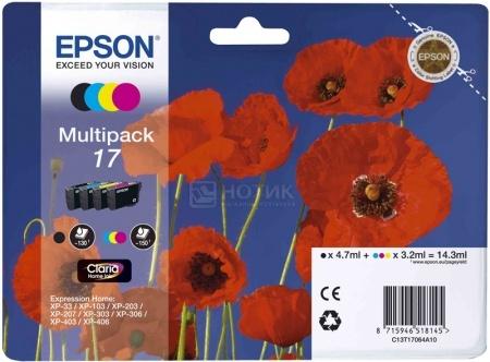 Набор картриджей Epson 17 MultiPack для Epson XP-33 103 203 207 303 306 403 406 150с/130с Цветной/Черный C13T17064A10