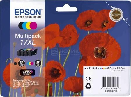 Набор картриджей Epson 17XL MultiPack для Epson XP-33 103 203 207 303 306 403 406 450с/470с Черный C13T17164A10