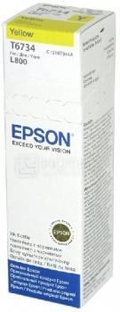 Чернила Epson T6734 для L800/L1800/L810/L850 70 мл, Желтый C13T67344A
