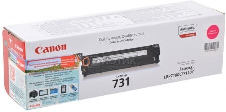 Картридж Canon 731 для LBP 7100Cn 7110Cw 1500стр Пурпурный 6270B002