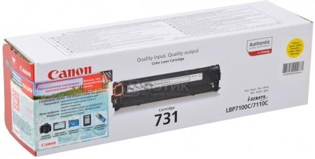 Картридж Canon 731 для LBP 7100Cn 7110Cw 1500стр Желтый 6269B002