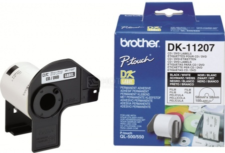 Наклейки на CD/DVD Brother DK11207, 58 мм, 100шт