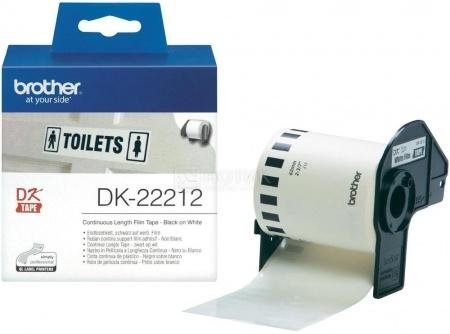 Лента для печати наклеек Brother DK22212 пленочная, 62мм, длина рулона 15,2м, Белый