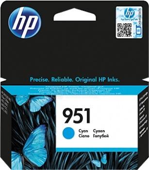 Картридж HP 951 для Officejet Pro 8610/8620 700стр, Голубой CN050AE