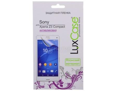 Защитная пленка LuxCase для Sony Xperia Z3 Compact, Антибликовая стоимость