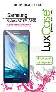 Защитная пленка LuxCase для Samsung Galaxy A7, Суперпрозрачная 80892