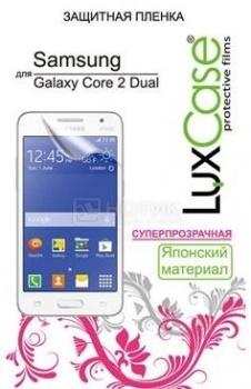 Защитная пленка LuxCase для Samsung Galaxy Core 2 Duos SM-G355, Суперпрозрачная