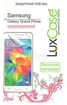 Защитная пленка LuxCase для Samsung Galaxy Grand Prime, Суперпрозрачная аксессуар защитная пленка samsung g530 g531 galaxy grand prime red line матовая