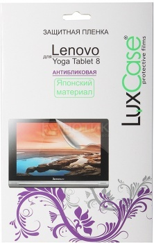 Защитная пленка LuxCase для Lenovo Yoga 2 Tablet 8.0, Антибликовая