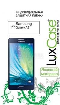 Защитная пленка LuxCase для Samsung Galaxy A5, Суперпрозрачная 80888 аксессуар защитная пленка irbis tz701 luxcase суперпрозрачная 53041
