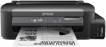 Принтер струйный монохромный Epson M100, A4,34 стр/мин, LAN,USB,Черный C11CC84311
