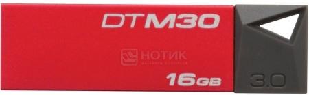 Флешка Kingston 16Gb DataTraveler Mini 3.0 DTM30R/16GB, Красный/Черный от Нотик
