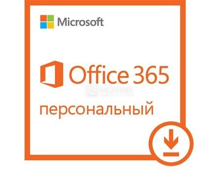 Программный продукт Microsoft Office 365 Personal 32/64 CEE C2R NR. Регистрационный ключ 1 ПК на 1год QQ2-00004 Card