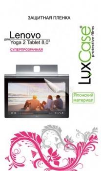 Защитная пленка LuxCase для Lenovo Yoga 2 Tablet 8.0, Суперпрозрачная