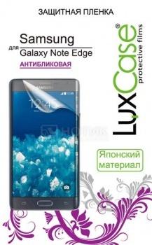 Защитная пленка LuxCase для Samsung Galaxy Note Edge, АнтибликоваяLuxCase<br>Защитная пленка LuxCase для Samsung Galaxy Note Edge, Антибликовая<br>