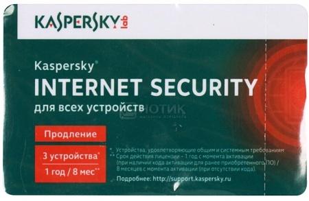 Программный продукт Kaspersky Internet Security Multi-Device Russian Edition. Продление на 3 ПК на 1 год. KL1941ROCFR (Card) от Нотик