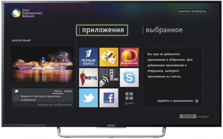 Телевизор SONY 48 KDL-48W705C, Full HD, SmartTV, Черный от Нотик