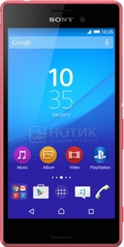 "Sony Xperia M4 Aqua Coral (Android 5.0/MSM8939 1500MHz/5.0"" 1280x720/2048Mb/8Gb/4G LTE ) [1293-"