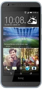 Смартфон HTC Desire 820G Dual Sim Gray (Android 4.4/MT6592 1700MHz/5.5