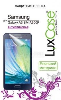 все цены на  Защитная пленка LuxCase для Samsung Galaxy A3, Антибликовая 80889  онлайн