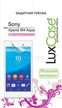 Защитная пленка LuxCase для Sony Xperia M4 Aqua Суперпрозрачная
