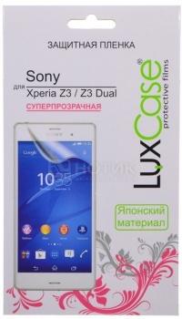 Защитная пленка LuxCase для Sony Xperia Z3+/Z3+ Dual Суперпрозрачная