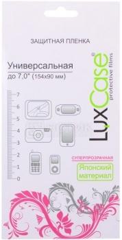 Защитная пленка LuxCase Универсальная 7'' Суперпрозрачная