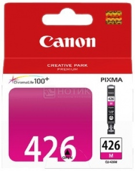 Картридж Canon CLI-426M для Canon Pixma IP4840 MG5140 MG5240 MG6140 MG8140, Пурпурный pgi 425 cli 426 ink cartridge for canon pgi425 cli425 pixma ip4840 ip4940 mg5240 mg5340 mg5140 mx714 mx884 mx894 ix6540