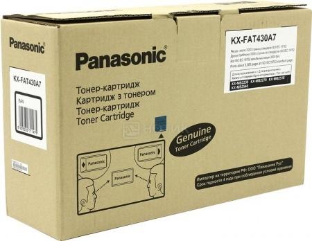 Картридж Panasonic KX-FAT430A7 для KX-MB2230/2270/2510/2540 3000стр, Черный