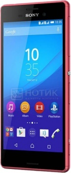 Защищенные смартфоны Sony Xperia M4 Aqua Dual Coral (Android 5.0/MSM8939 1500MHz/5.0 1280x720/2048Mb/16Gb/4G LTE ) [E2333Coral] смартфон sony xperia x compact white android 6 0 marshmallow msm8956 1800mhz 4 6 1280x720 3072mb 32gb 4g lte [f5321white]