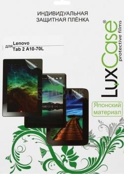 Защитная пленка LuxCase для Lenovo TAB 2 A10-70L Антибликовая 51060