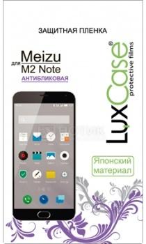 Защитная пленка LuxCase для Meizu M2 Note Антибликовая 54810