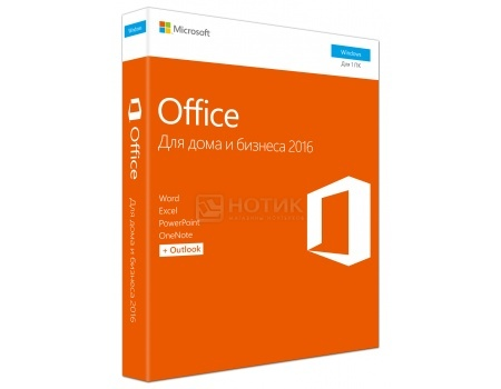 Программное обеспечение Microsoft Office Home and Business 2016 Rus BOX (T5D-02292)