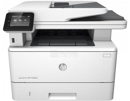 Фотография товара мФУ лазерное монохромное HP LaserJet Pro M426fdn, A4, ADF, 38 стр/мин, 256Mb, факс, USB, LAN, Белый F6W17A (42160)