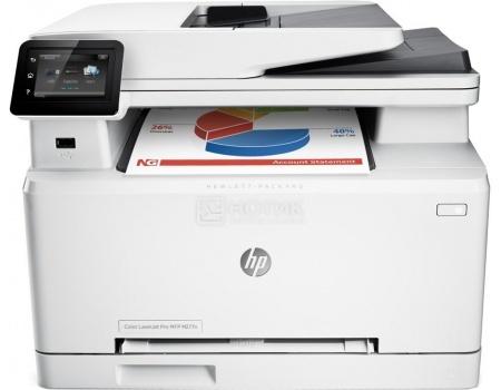 МФУ лазерное цветное HP Color LaserJet Pro M277n, A4, ADF, 18/18 стр/мин, 256Мб, факс, USB, LAN, Белый B3Q10A