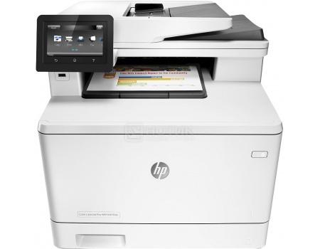 МФУ лазерное цветное HP Color LaserJet Pro M477fdn, A4, ADF, 27/27 стр/мин, 256Мб, факс, USB, LAN, Белый CF378A