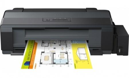 Принтер струйный цветной Epson L1300, A3,30/17 стр/мин, USB,Черный C11CD81402